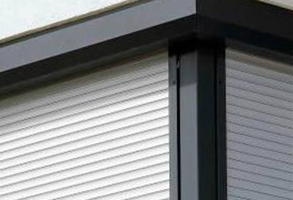 ¿Conoces las persianas de aluminio térmico?